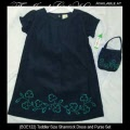 Irish Gifts - Toddler Size Shamrock Dress