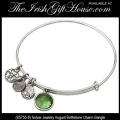 Solvar Jewelry Celtic August Birthstone Charm Bangle