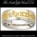 Solvar Mens Sterling Silver and Gold Claddagh Band