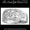 Solvar Irish Jewelry - Ladies White Gold Diamond Celtic Knot Ring