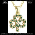 Solvar Irish Jewelry Gold Plated Shamrock Necklace Pendant